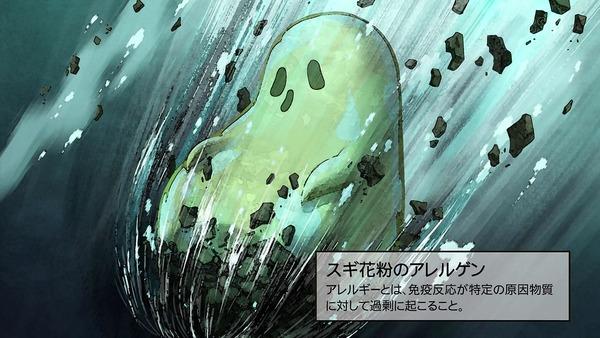 「はたらく細胞」5話感想 (6)