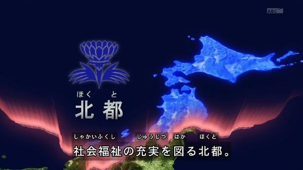 「仮面ライダービルド」1話 (9)