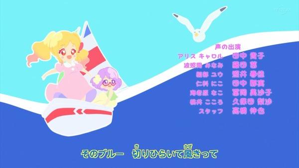 「アイカツオンパレード!」20話感想 画像 (135)