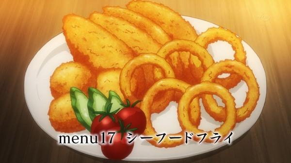 「異世界食堂」9話 (14)