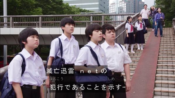 「仮面ライダーゼロワン」第4話感想  (54)