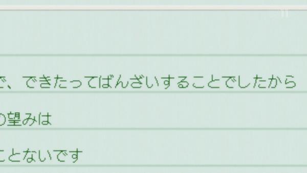 「氷菓」11話感想 画像  (101)