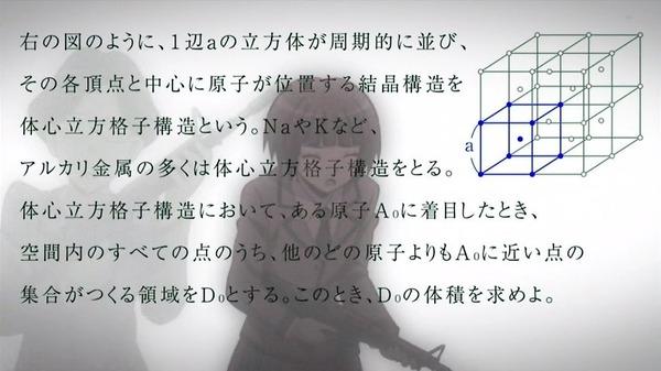 「暗殺教室」第2期 12話感想 (7)