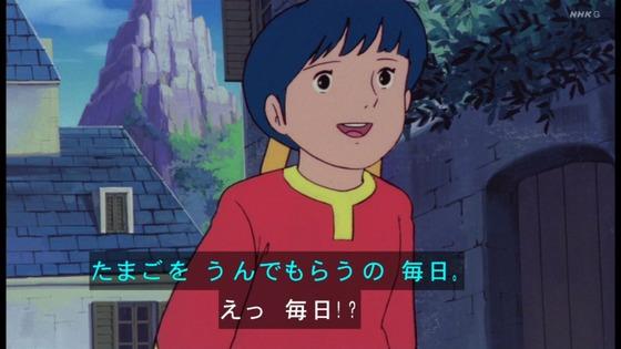 「未来少年コナン」第13話感想 (101)