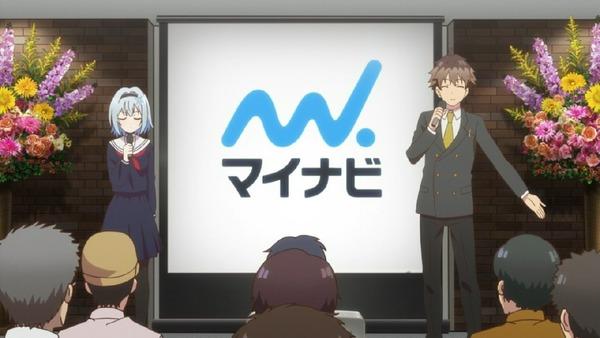 「りゅうおうのおしごと!」9話 (1)