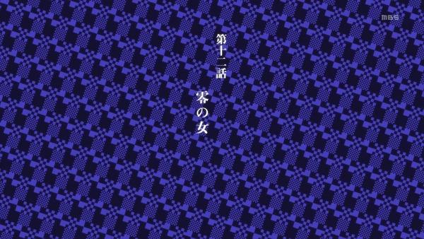 「賭ケグルイ××」12話感想 (129)