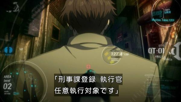 『PSYCHO-PASS サイコパス』1話感想 (32)