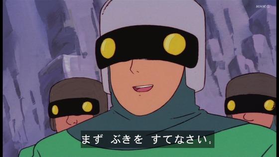「未来少年コナン」第17話感想 画像 (138)