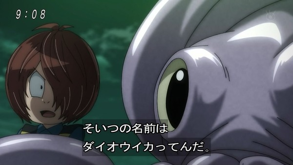 「ゲゲゲの鬼太郎」6期 58話感想  (10)