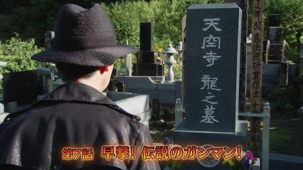 仮面ライダー (1)