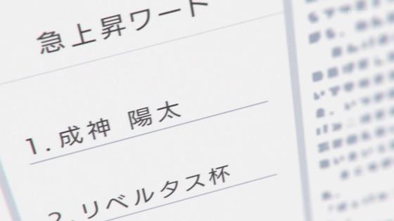 「神様になった日」第4話感想 画像  (9)
