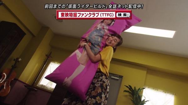 「仮面ライダービルド」43話感想 (21)