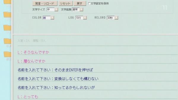 「氷菓」8話感想 画像  (4)