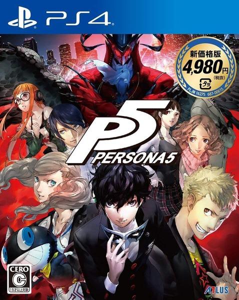 PS4「PERSONA5(ペルソナ5)」 (2)