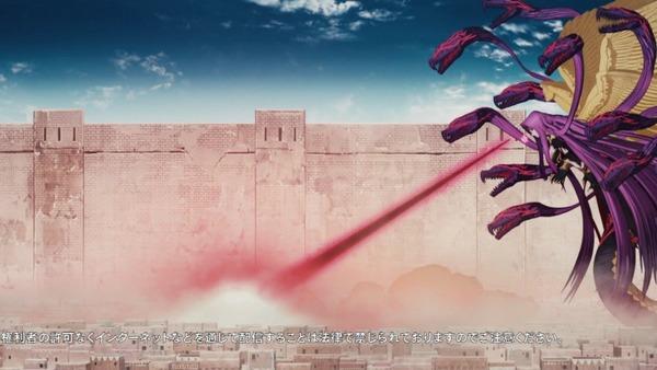 「FateGrand Order」FGO 8話感想 (6)