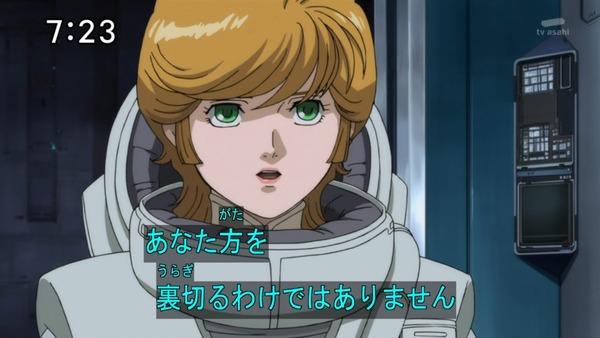 「機動戦士ガンダム UC」6話感想 (34)