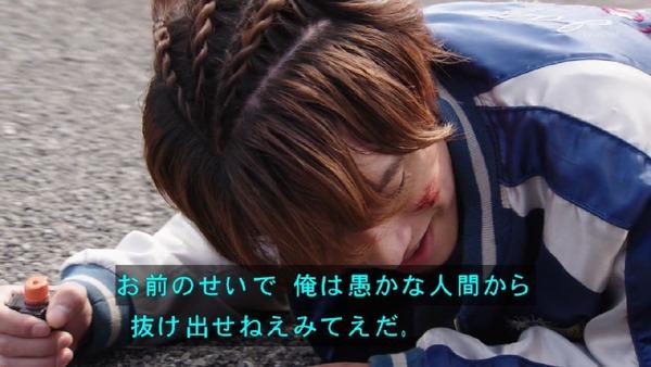 「仮面ライダービルド」34話感想  (35)