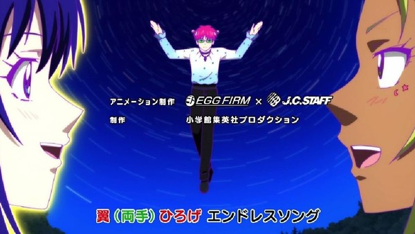 「斉木楠雄のΨ難」2期 13話感想 (112)