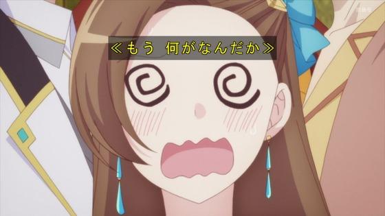 「はめふらX」2期 11話感想 (132)