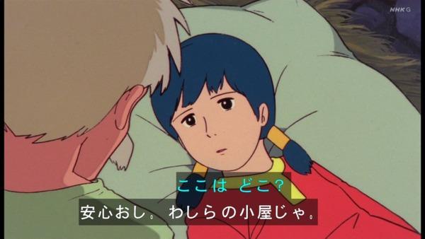 「未来少年コナン」第1話感想 画像 (51)