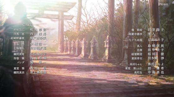 「呪術廻戦」20話感想 (81)