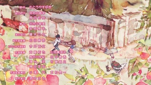 ローリング☆ガールズ (125)