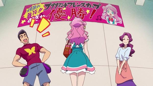 「アイカツフレンズ!」23話感想 (13)