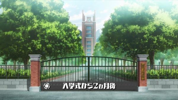 「ダンガンロンパ3  絶望編」1話 (9)