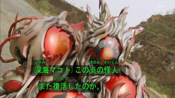 「仮面ライダーゴースト」33話感想 (4)
