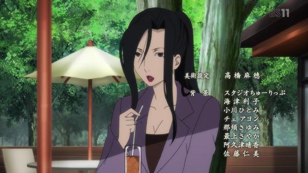 「地獄少女 宵伽」4期 6話 (60)