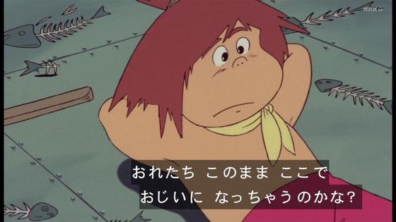 「未来少年コナン」第26話感想(実況まとめ)画像 (6)