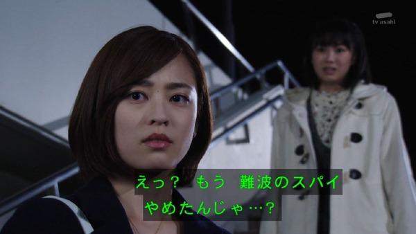 「仮面ライダービルド」28話 (5)
