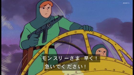 「未来少年コナン」第11話感想 (4)