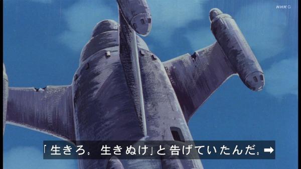 「未来少年コナン」第2話感想 画像  (29)