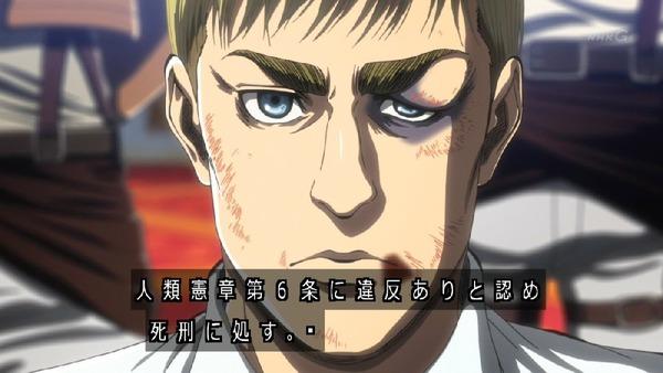 「進撃の巨人 Season3」(3期 5話)42話感想 (6)