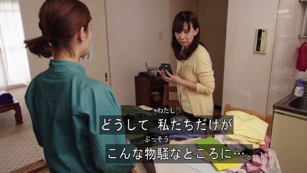 「仮面ライダービルド」4話 (21)