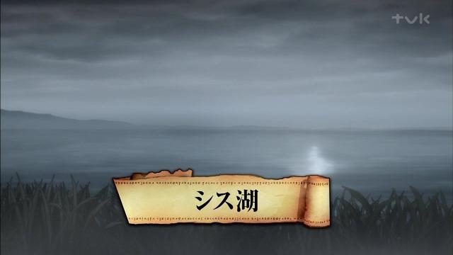 「転生したらスライムだった件」10話感想 (29)