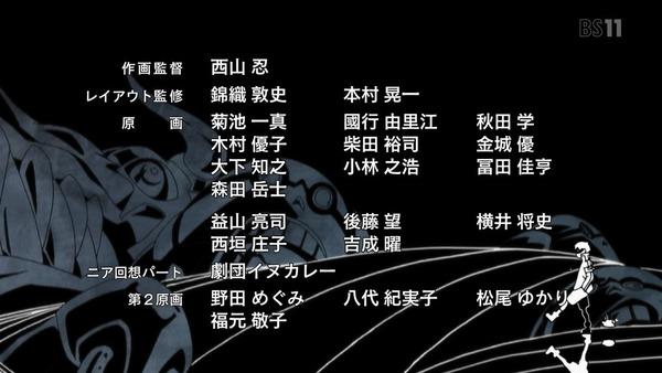 「天元突破グレンラガン」11話 (73)