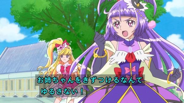 「魔法つかいプリキュア!」第6話感想 (46)