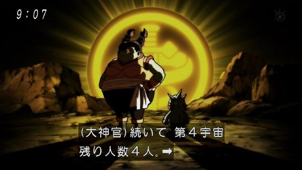 「ドラゴンボール超」107話 (11)