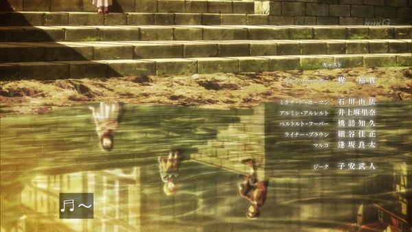 「進撃の巨人」52話感想 (46)