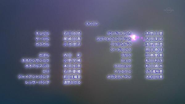 「けものフレンズ2」第11話感想 (62)