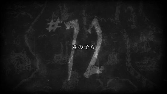 「進撃の巨人」72話(4期 13話)感想  (13)