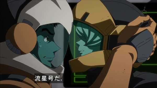 「機動戦士ガンダム 鉄血のオルフェンズ」 (17)