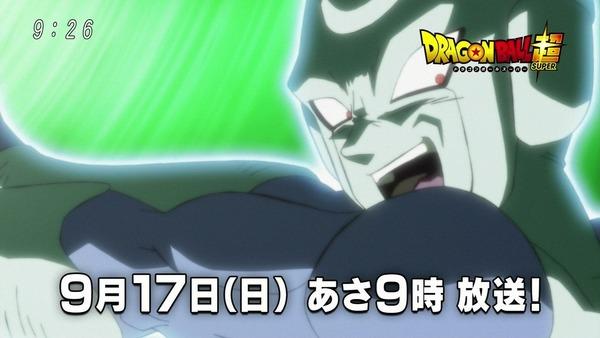 「ドラゴンボール超」106話 (45)