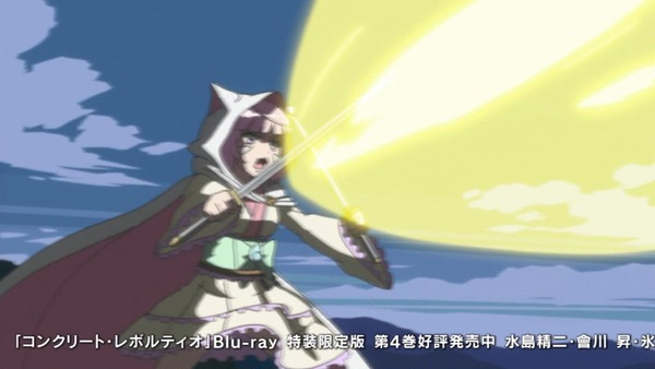 「コンクリート・レボルティオ」19話感想 (62)