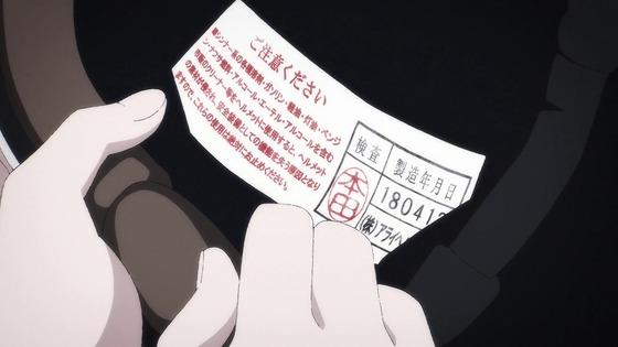 「スーパーカブ」3話感想 (40)