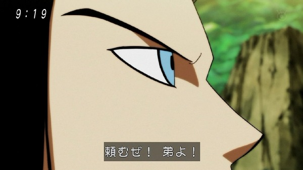 「ドラゴンボール超」121話 (39)