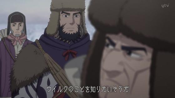 「ゴールデンカムイ」34話感想 画像 (68)
