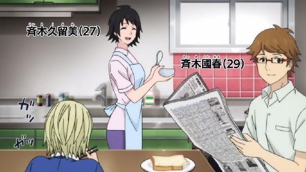 「斉木楠雄のΨ難」2期 22話感想 (84)